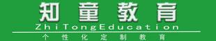 唐山知童教育培训学校