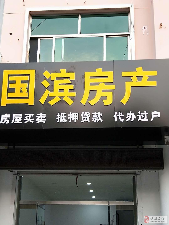 天元·皇家公馆3室2厅1卫156万元