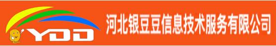 河北银豆豆信息技术服务有限公司