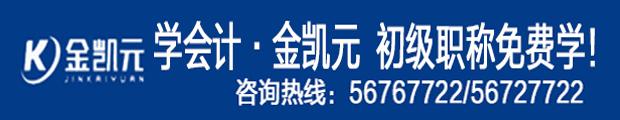 河南好会计财务管理有限公司荥阳分公司