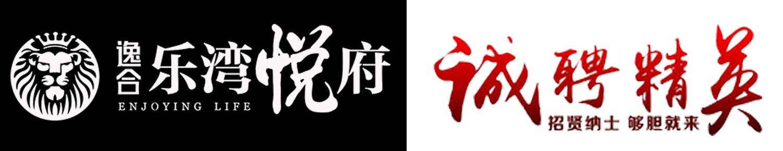 四川巴中宏德置业有限公司
