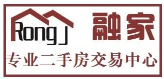 华容融家地产经纪有限公司