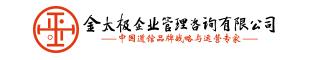 莱阳金太极企业管理咨询服务有限公司