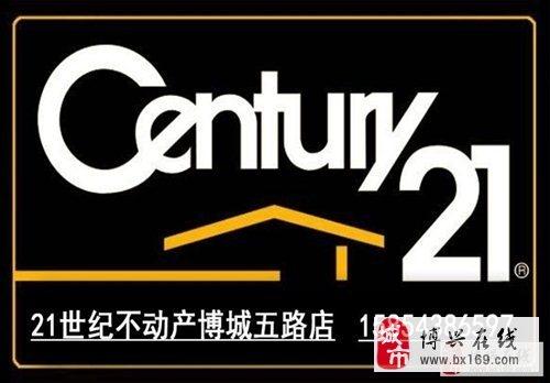 西谷王小区3室2厅2卫85万元