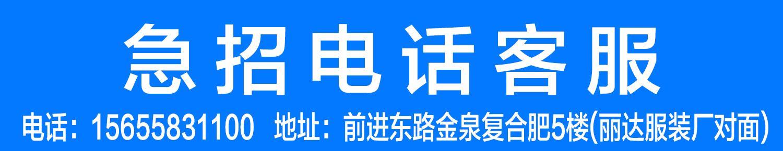 安徽省掣晨企业管理有限公司