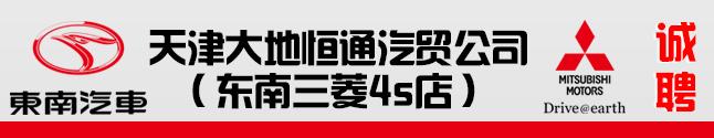 天津大地恒通汽�Q公司