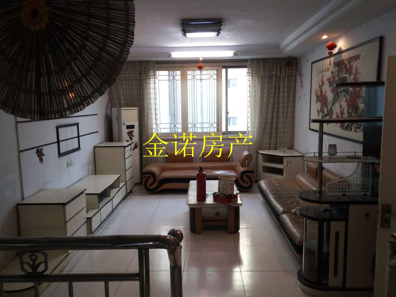 【金诺房产】推荐锦城花园3室好楼层出门三学校