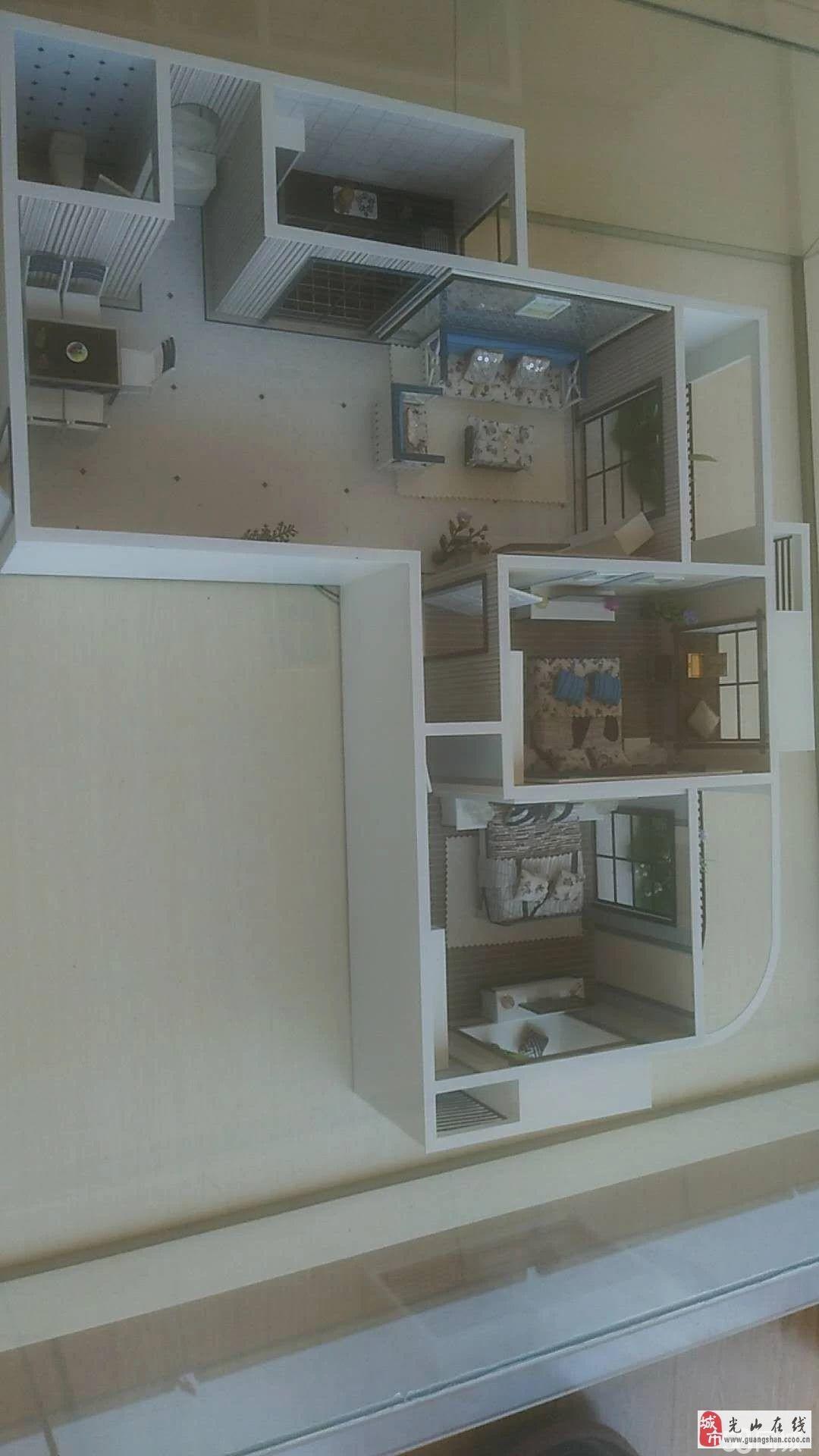 天境广场2室2厅1卫61万元