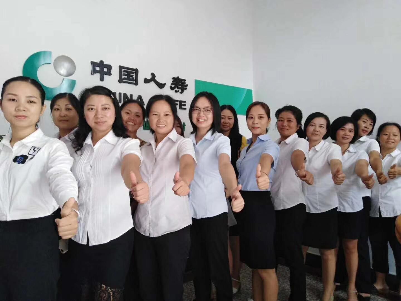 中国人寿赣州分公司新葡京网址-新葡京网站-新葡京官网支公司