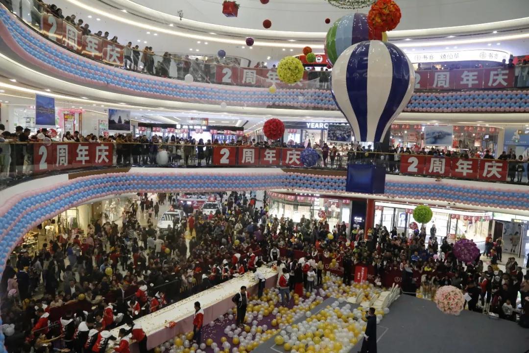 遂宁万达广场2周年豪华庆生party,数万人蜂拥而至!