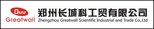 郑州长城科工贸有限澳门葡京网站