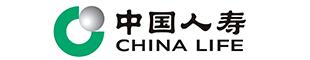 中国人寿保险股份有限公司万年分公司