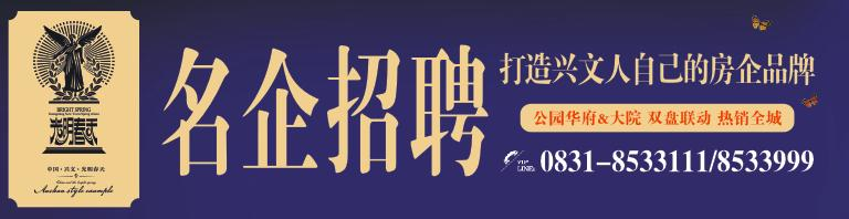 兴文县海翔实业有限公司