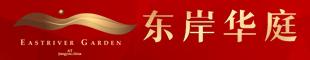 四川省卓泰房地产开发有限公司