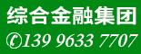 中国平安综?#36758;?#34701;集团