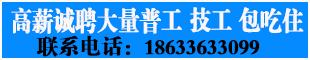 唐山泰诚人力资源服务有限公司