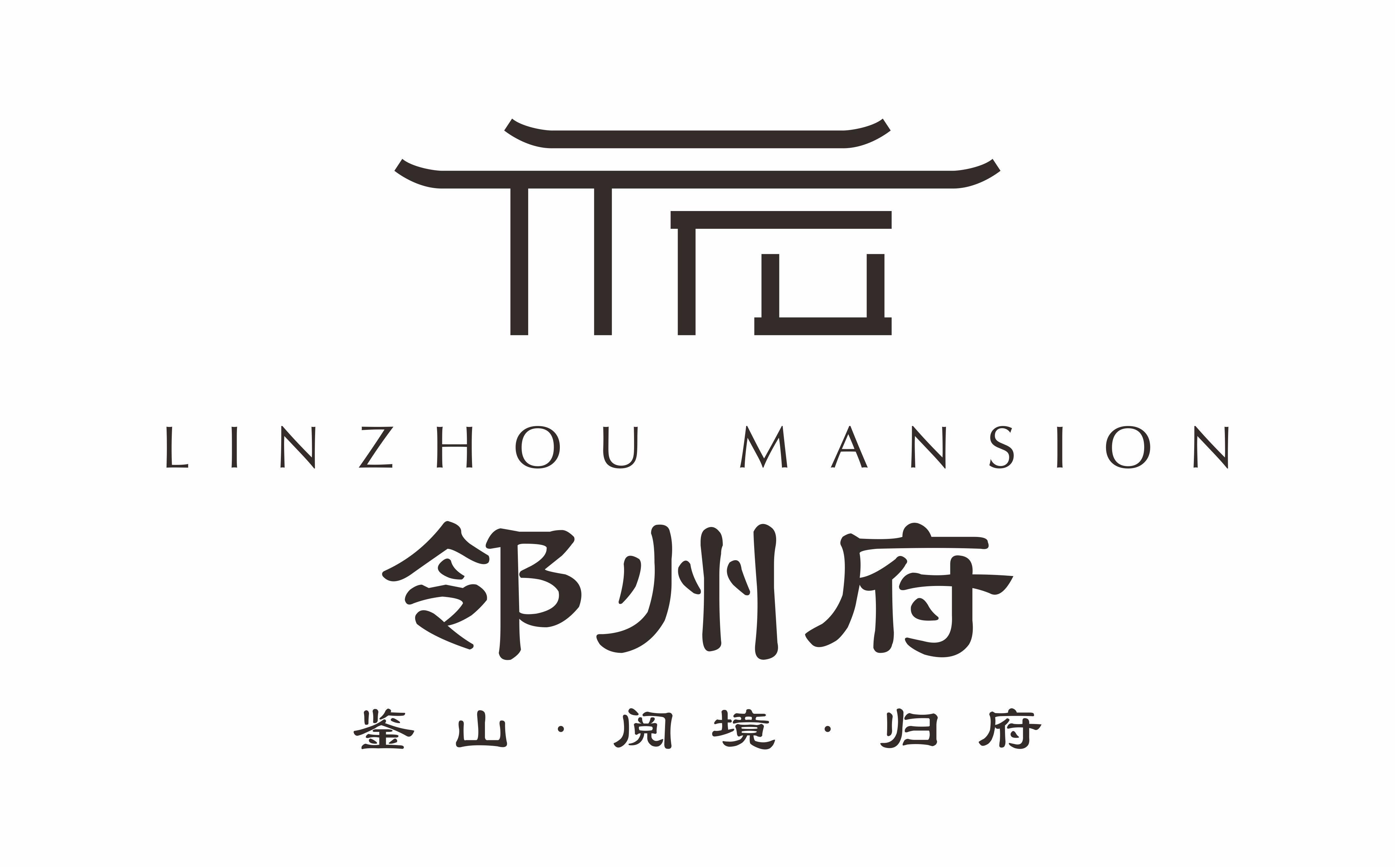 广安鑫达集团邻州府项目