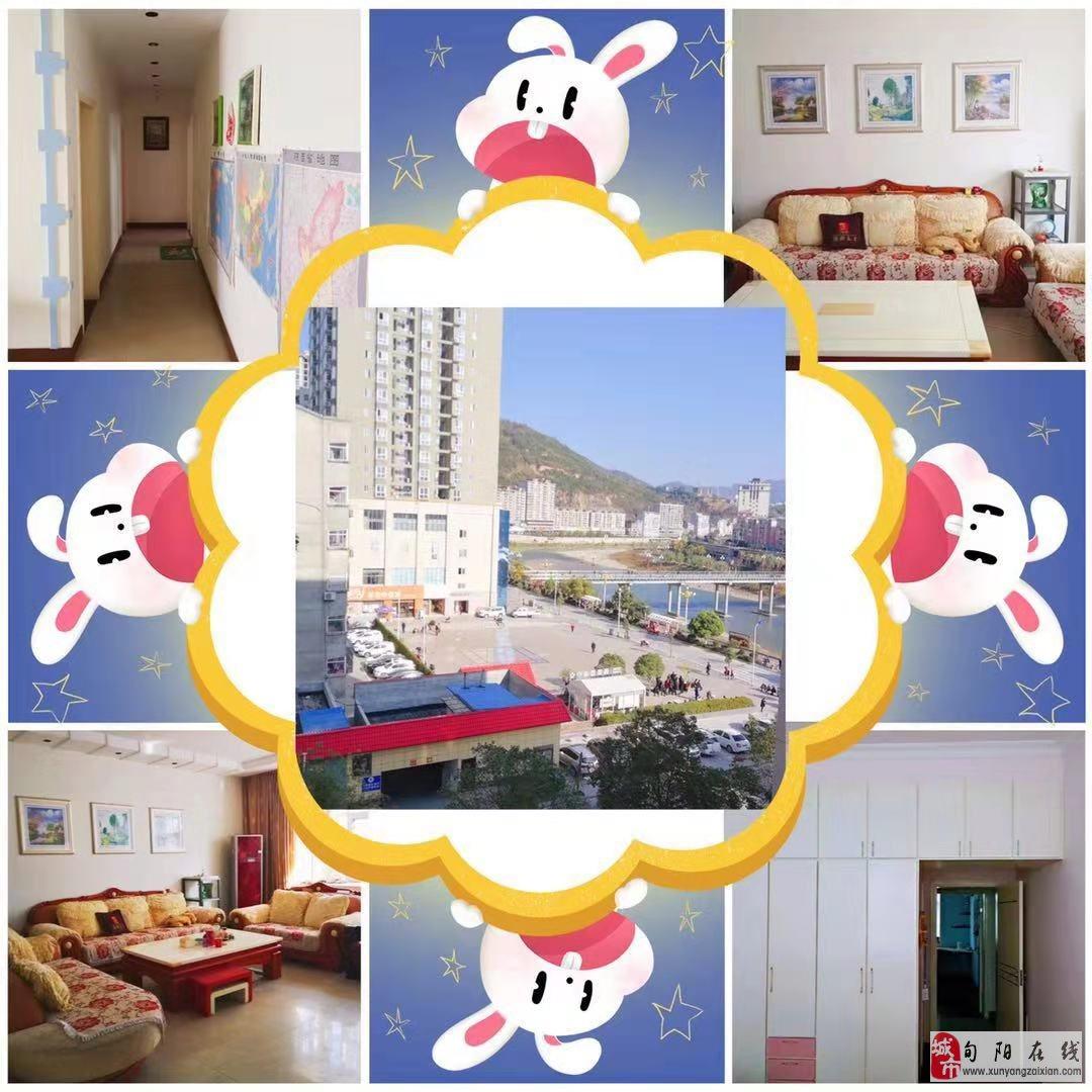 康华园财政局住宅楼3室2厅2卫1厨168平米精装房诚意出售