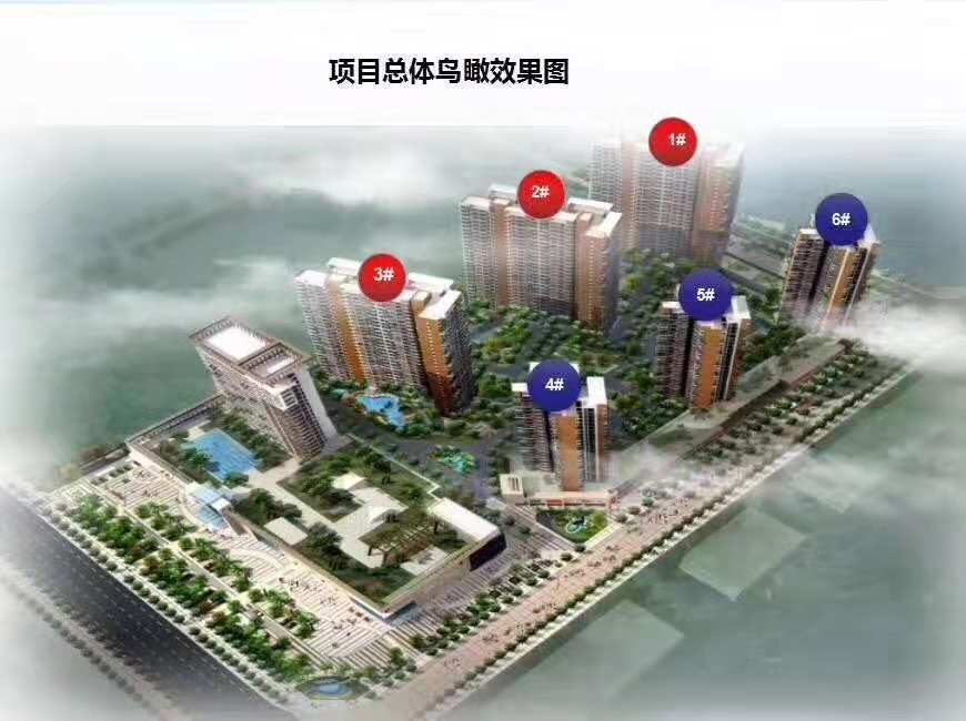 澄迈新房出售永升广场1室2厅1卫68.8万元