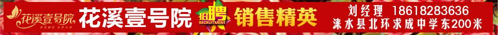 北京资懿通达投资顾问有限公司