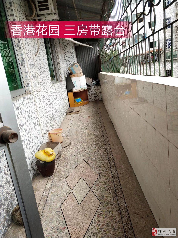 63.8萬,華僑城香港花園3樓3房2廳2衛+帶80平方大露臺