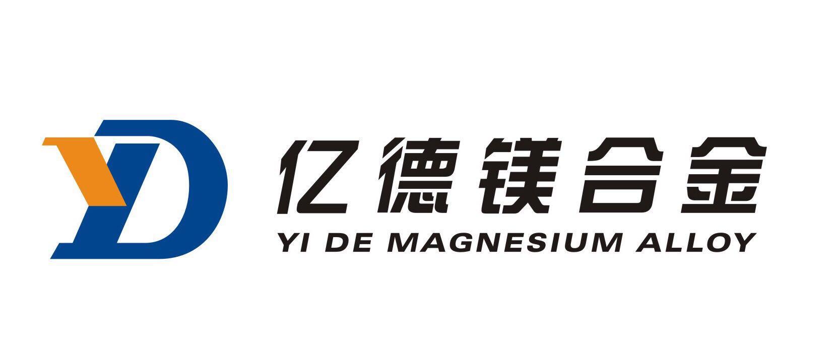 府谷县亿德镁合金有限责任公司