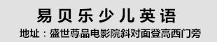 鼎行育科技有限公司