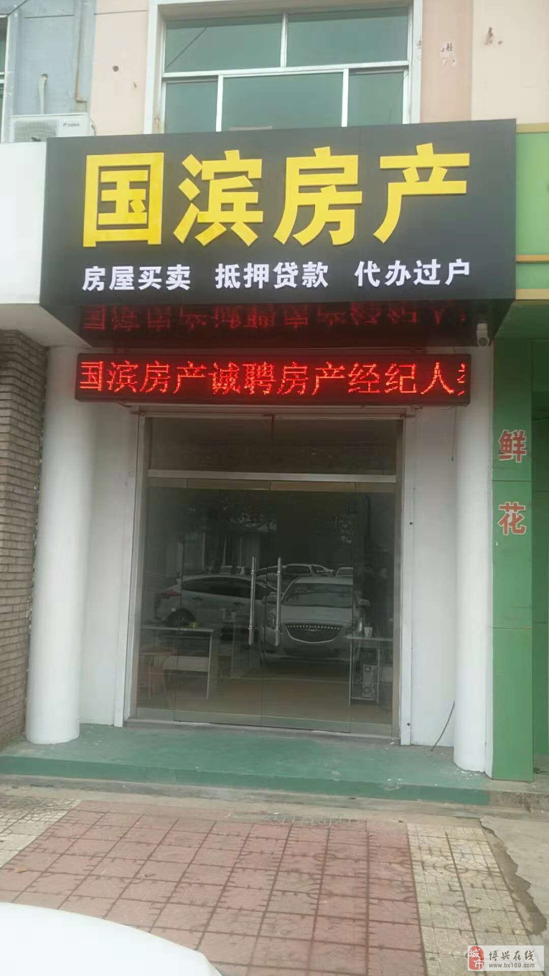渤海锦绣城4室2厅2卫268万元