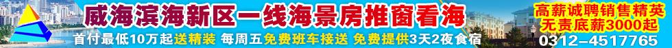 北京鑫合融辉房地产投资顾问有限公司