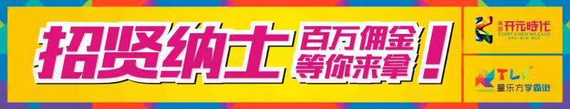 江西省博��投�Y有限鄱�分公司