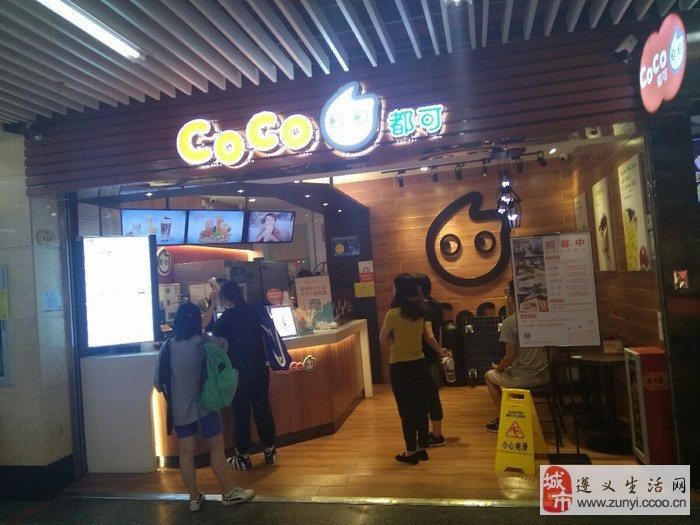 北京华联超市门口一手门面16平26万月收3000