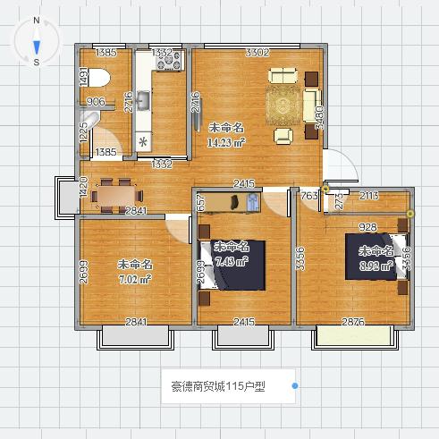 豪德商贸城3室2厅2卫70万元