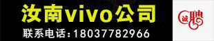 澳门威尼斯人游戏注册vivo公司