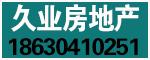 翔海-京南首府