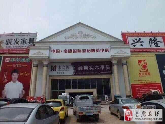 家具城博覽中心一樓旺鋪年租75萬售710萬元