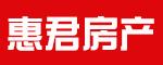 惠君房产营销策划有限公司