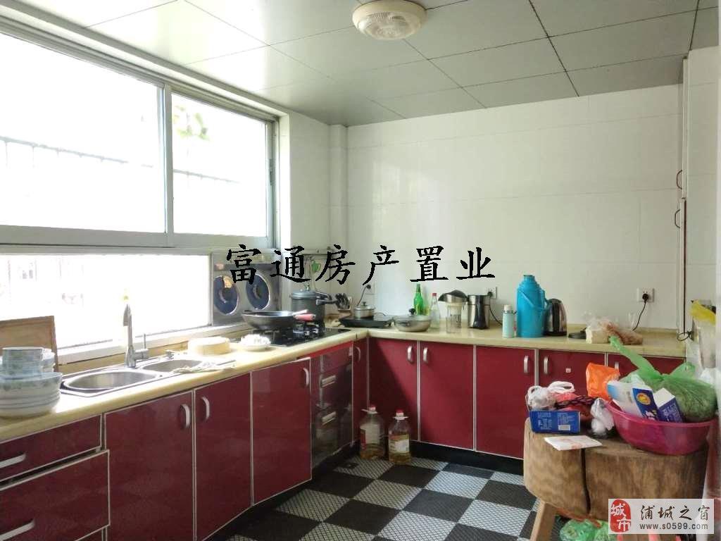 兴浦东区5室3厅3卫248.8万元