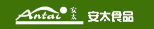 新县安太食品有限责任公司