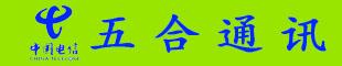 合江恒泰通讯