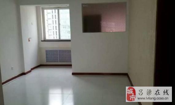 因工作调离,离石龙凤新城房屋出售