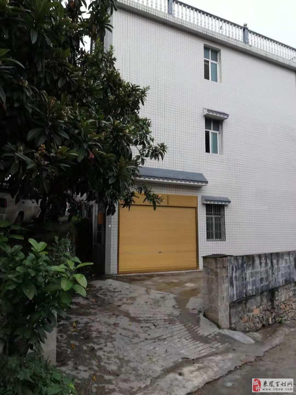 来凤县金盆山3层房屋出售,非诚勿扰