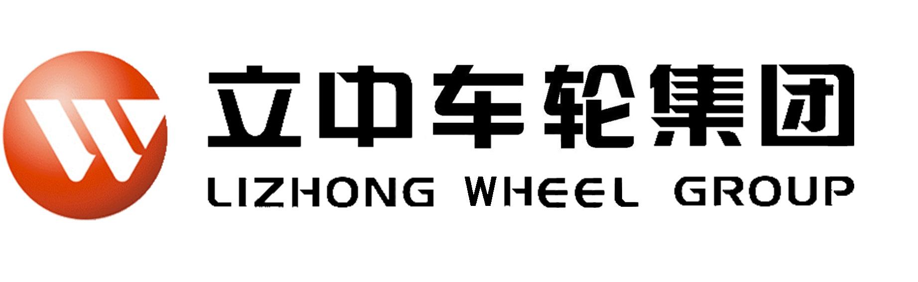 天津立中集团股份有限公司