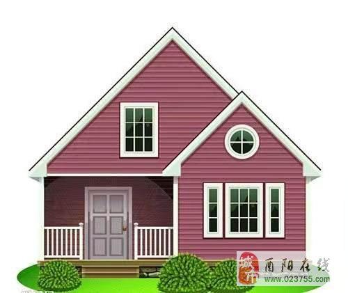 土家八千2室2廳1衛業主急售價格面議