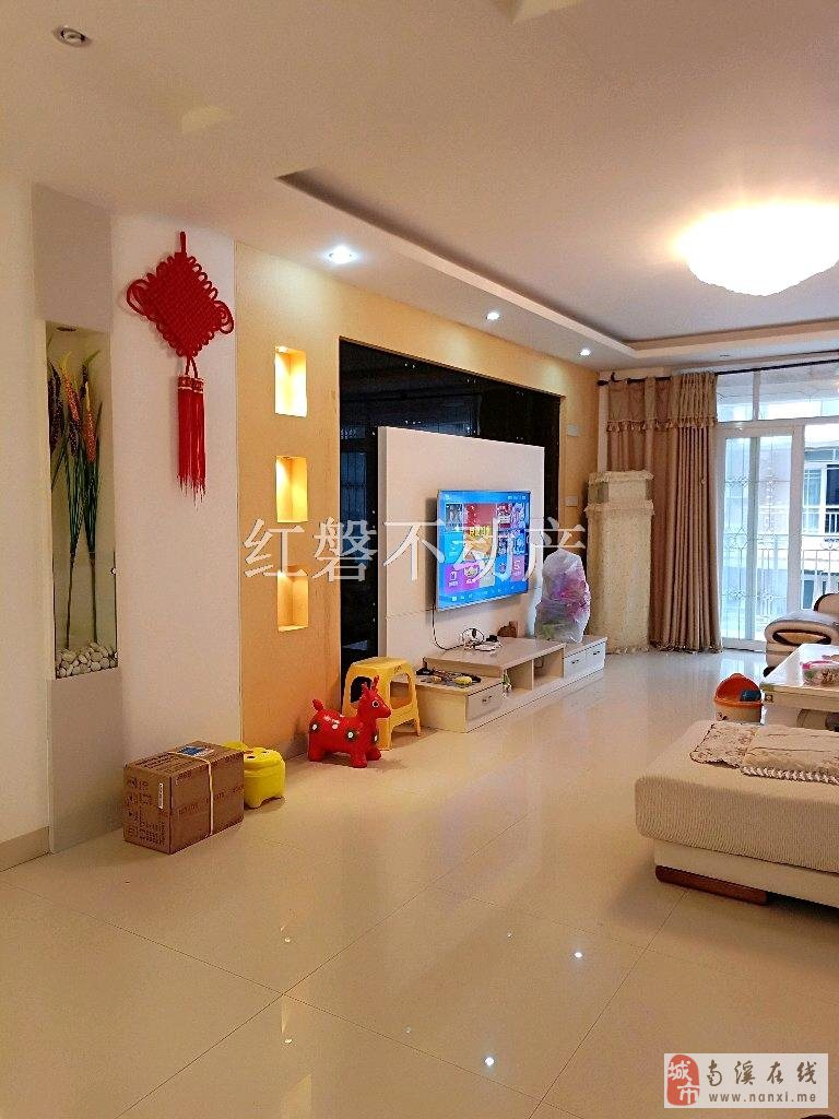 馨海公寓豪裝全齊三室雙衛雙陽臺53.8萬元