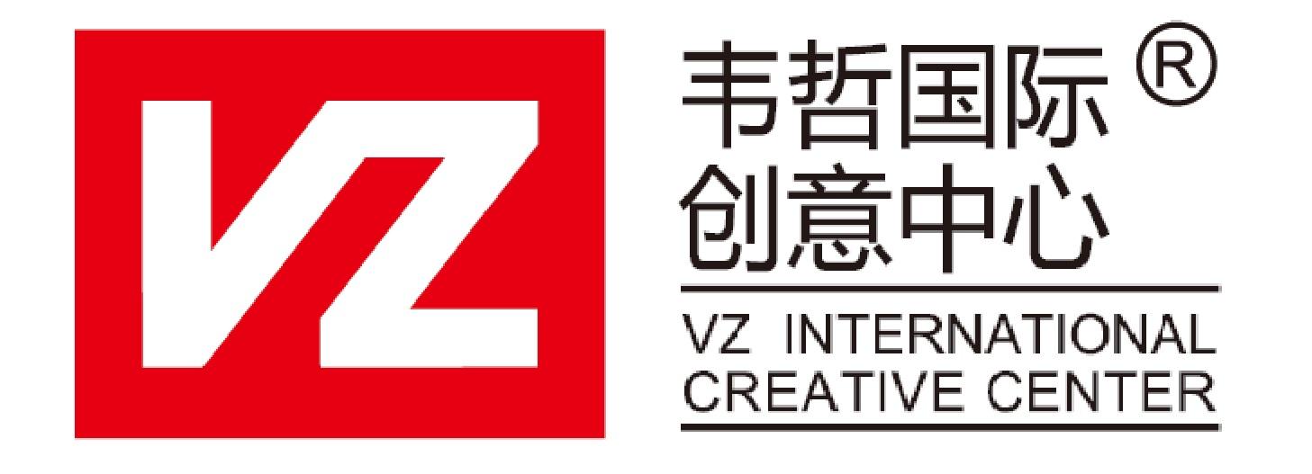 韦哲国际创意中心临沂分中心