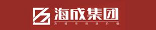 重庆海成实业(集团)有限公司