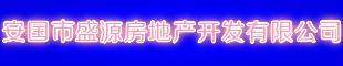 澳门太阳城线上网址市盛源房地产开发有限澳门太阳城网址