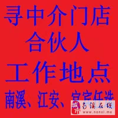 學區房 公辦初中 翠屏區劉臣街 3室 55.8萬