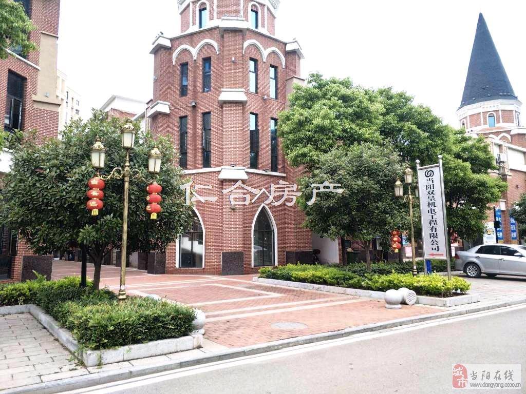 花園洋房豪裝4房僅售79.8萬宜居之地