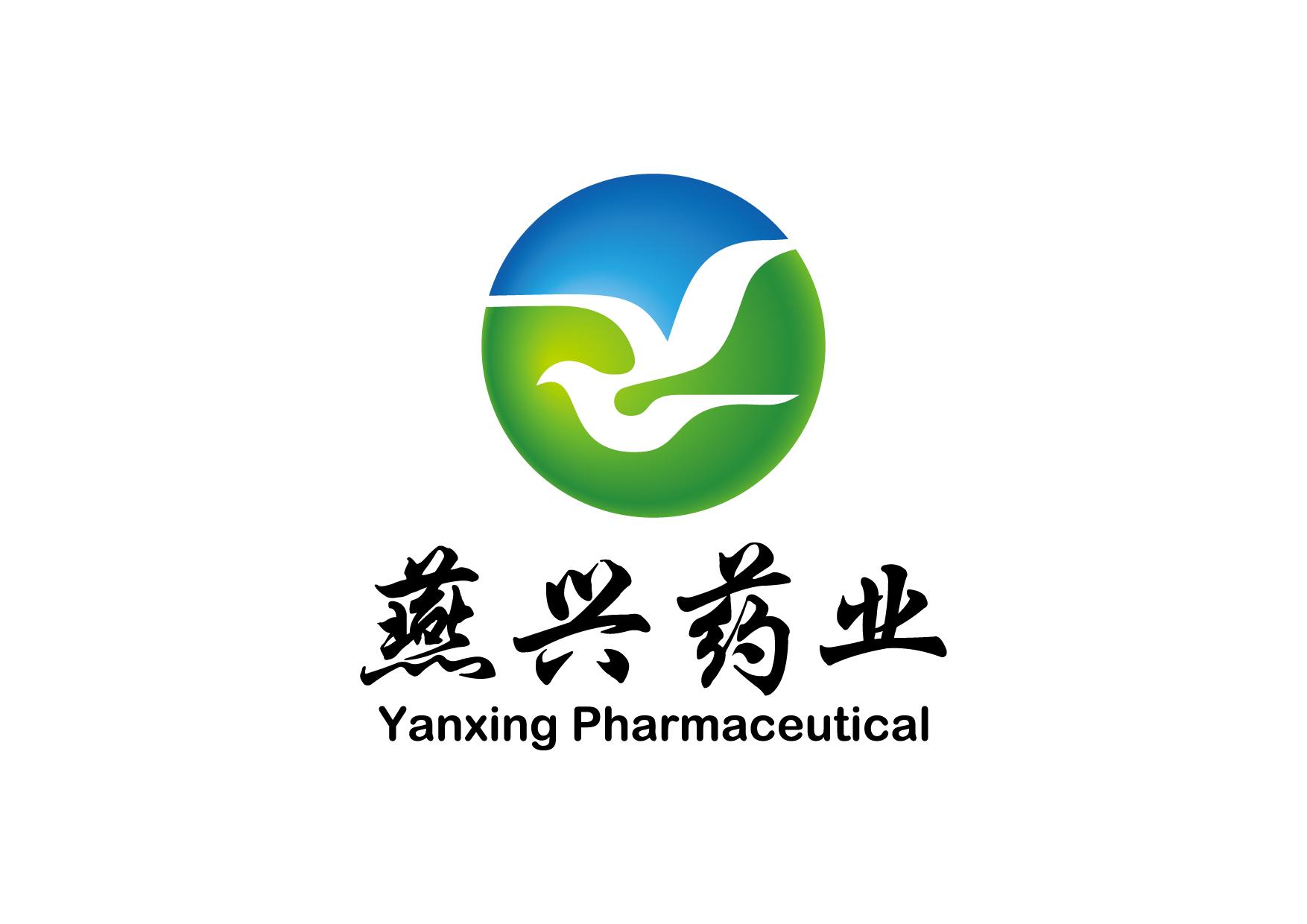 河北燕兴药业有限公司